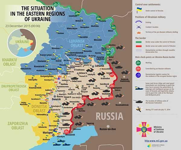 Ситуација у Украјини и Новорусији према карти кијевских снага