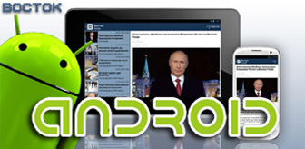 android pocetna desno